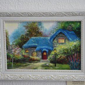Скадовський районний історико-краєзнавчий музей