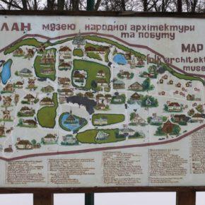 Переяслав-Хмельницький. Музей просто неба (фото та відео)