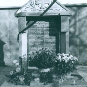 Вшанування пам'яті загиблих в Куренівській трагедії