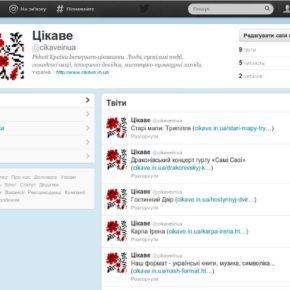 Twitter українською